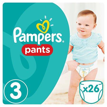 Подгузники-трусики Pampers Pants Средняя 6-11кг 26шт