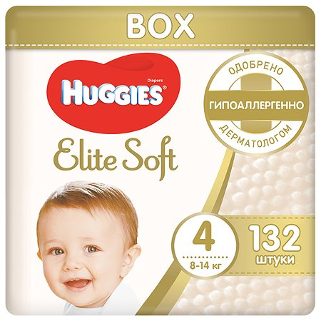 Подгузники Huggies Elite Soft 4 8-14кг 132шт