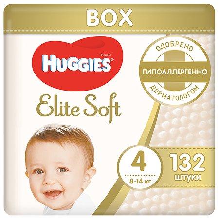 Подгузники Huggies Elite Soft 4 8-14кг 132шт