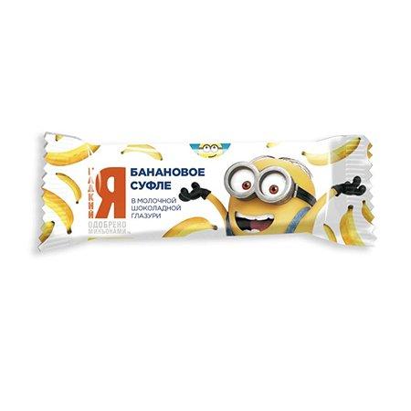 Суфле Московская ореховая компания банановое  Миньоны 30г