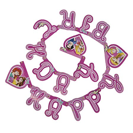 Гирлянда Disney Princess Happy Birthday