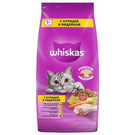 Корм сухой для кошек Whiskas 5кг подушечки с паштетом с курицей и индейкой
