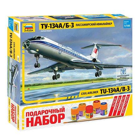 Подарочный набор Звезда Пассажирский Авиалайнер ТУ-134