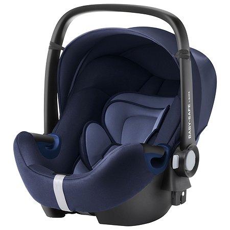 Автокресло Britax Roemer Baby-Safe2 I-size Moonlight Blue