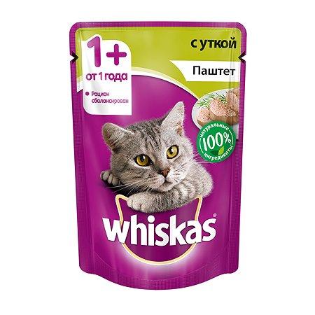 Корм влажный для кошек Whiskas 85г паштет с уткой пауч