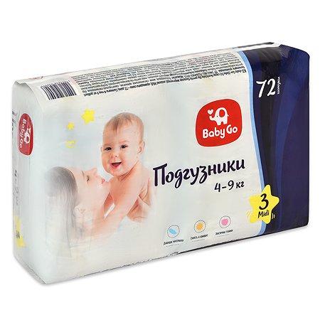 Подгузники Baby Go Midi 4-9кг 72шт