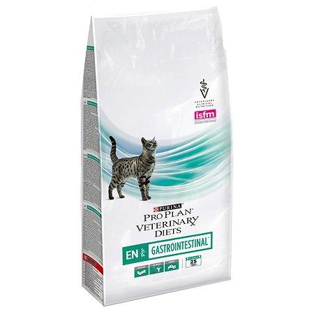 Корм для кошек Purina Pro Plan Veterinary diets ЕN при патологии ЖКТ 1.5кг