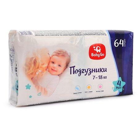 Подгузники Baby Go Maxi 7-18кг 64шт