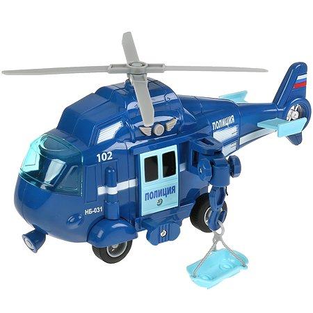 Вертолет Технопарк Полиция инерционный 286143