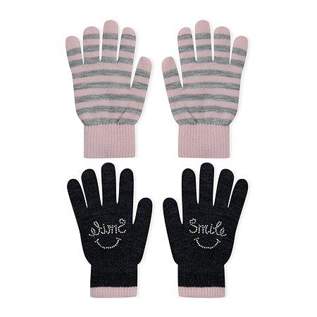 Перчатки Futurino комплект 2 пары