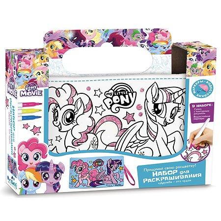 Сумочка для раскрашивания Чудо-творчество My Little Pony Дружба-это чудо с глиттером