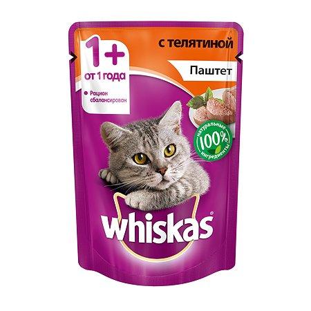Корм влажный для кошек Whiskas 85г паштет с телятиной пауч