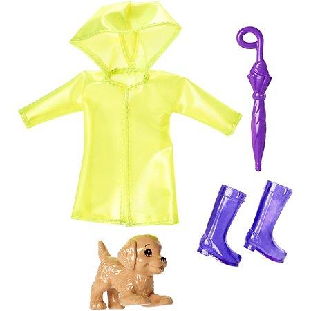 Набор аксессуаров и одежды Barbie Клуб Челси 2 FXN71