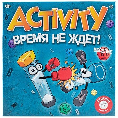 Игра настольная Piatnik Activity Время не ждет 715495