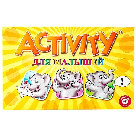 Игра настольная Piatnik Activity Для малышей 717246