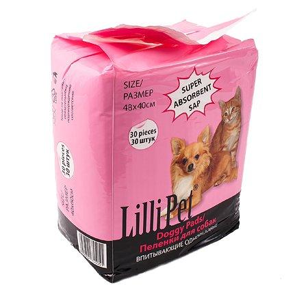 Пеленка для собак Lilli Pet впитывающая 30шт 20-5503
