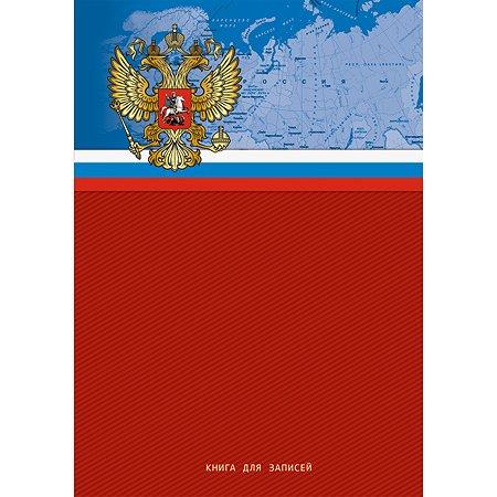 Книга для записей Listoff Государственная символика 80л