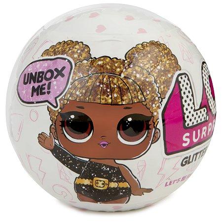 Кукла LOL 548843