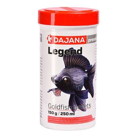 Корм для рыб DAJANA Legend Goldfish гранулы 250мл DP118B1