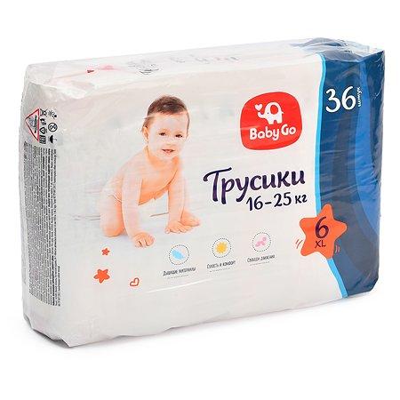 Подгузники-трусики Baby Go XL 16-25кг 36шт