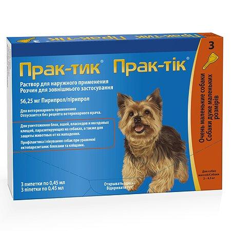 Препарат инсектоакарицидный для собак Elanco Прак-тик раствор 0.45мл 3пипипетки