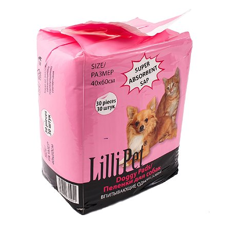 Пеленка для собак Lilli Pet впитывающая 30шт 20-5505