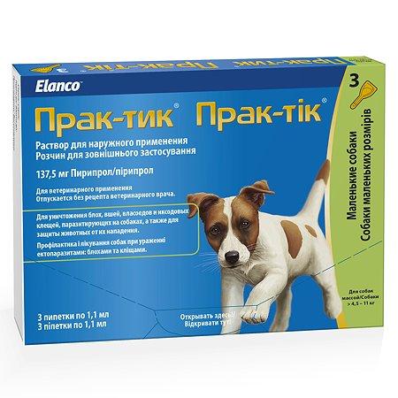 Препарат инсектоакарицидный для собак Elanco Прак-тик раствор 1.1мл 3пипетки