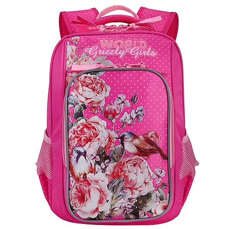Рюкзак школьный Grizzly Пионы Фуксия RG-866-2/3