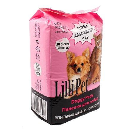Пеленка для собак Lilli Pet впитывающая 30шт 20-5506