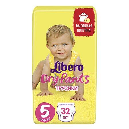 Подгузники-трусики Libero Dry Pants 5 10-14кг 32шт