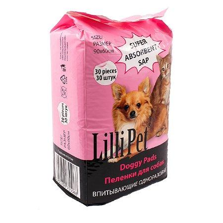 Пеленка для собак Lilli Pet впитывающая 30шт 20-5507