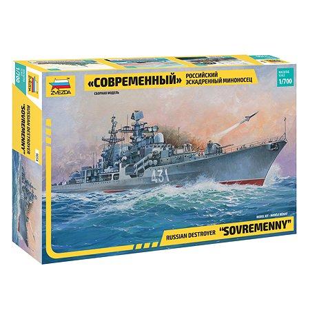 Модель для сборки Звезда Российский Эсминец Современный