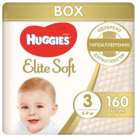 Подгузники Huggies Элит Софт 3 5-9кг 160шт