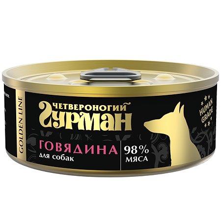Корм для собак Четвероногий Гурман Golden говядина натуральная в желе 100г