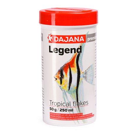 Корм для рыб DAJANA Legend Tropical Хлопья 250мл DP016B1