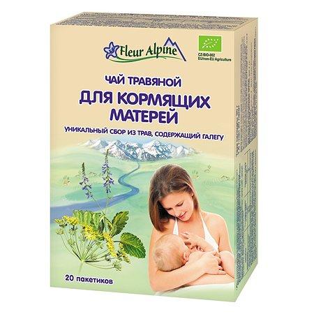 Чай Fleur Alpine для кормящих мам травы 30г