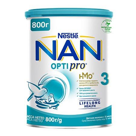 Молочко NAN 3 800 г с 12 месяцев