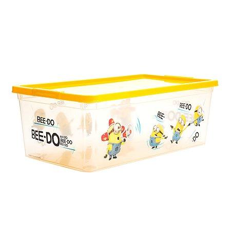 Коробка Полимербыт Миньоны 5.5л Желтый