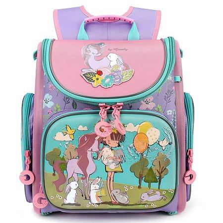 Рюкзак школьный Grizzly Единорог Розовый RA-971-6/1