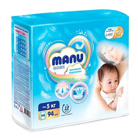 Подгузники MANU Newborn до 5 кг 94 шт.