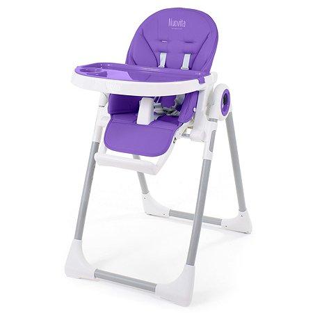 Стульчик для кормления Nuovita Grande Viola Фиолетовый