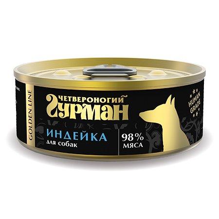 Корм для собак Четвероногий Гурман Golden индейка натуральная в желе 100г