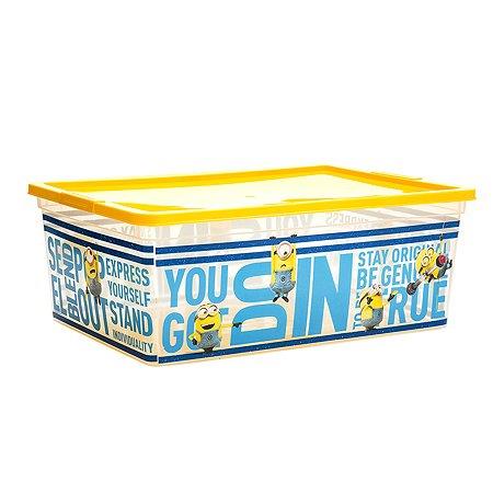 Коробка Полимербыт Миньоны 10л Синий