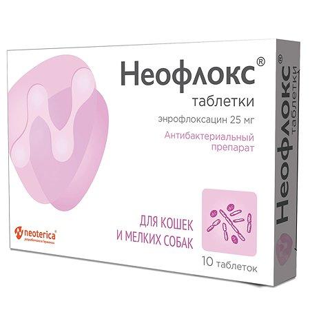 Препарат антибактериальный для кошек и собак Неофлокс 10таблеток