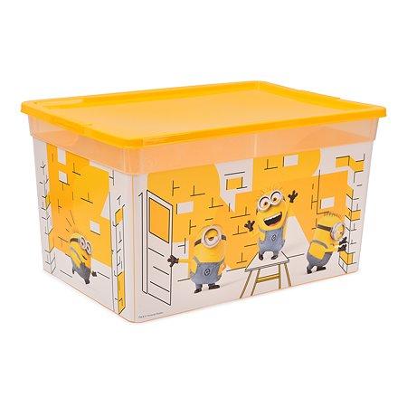 Коробка Полимербыт Миньоны 16л Желтый