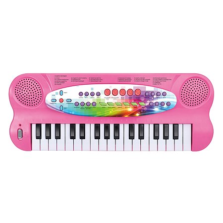 Синтезатор FRESH-TREND 32 клавиши Розовая