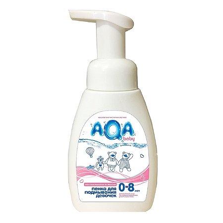 Пенка для подмывания девочек AQA baby 250мл