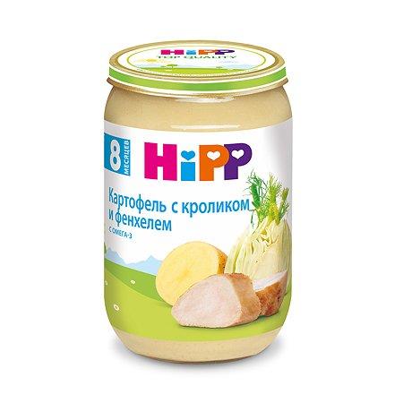 Пюре Hipp картофель с кроликом и фенхелем
