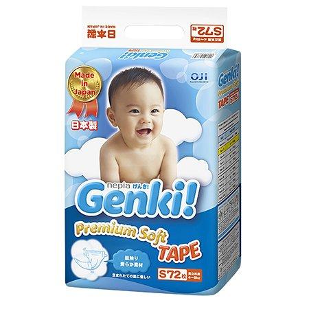 Подгузники Genki S 4-8кг 72шт