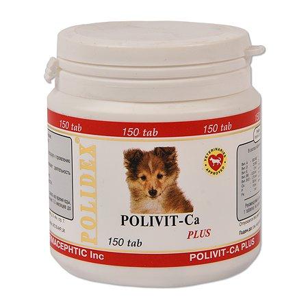 Витамины для собак Polidex Поливит-Кальций плюс 150таблеток